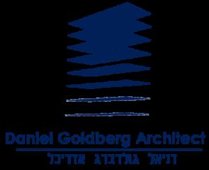 דניאל גולדברג אדריכל בבאר שבע